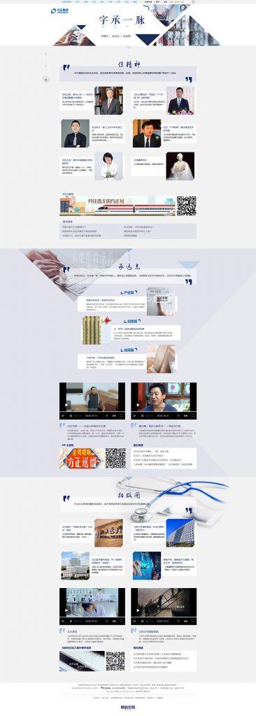 founder_website
