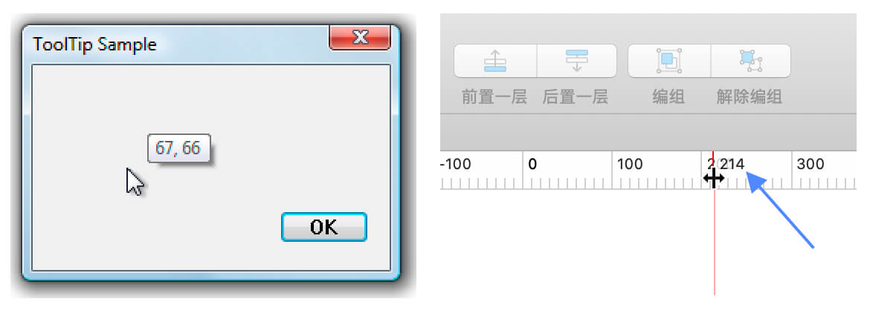 追踪型Tooltip