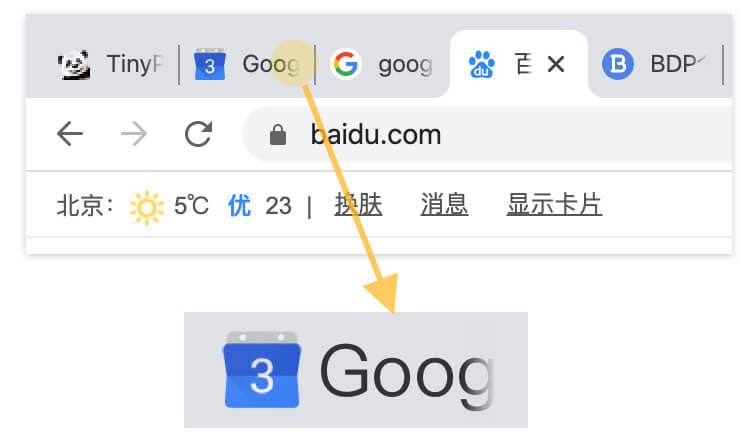 Chrome浏览器的缩略方案
